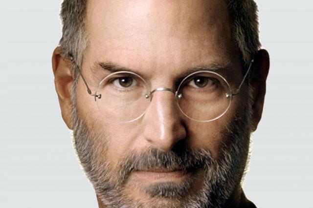 Steve Jobs copy